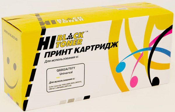Картридж 124A HB-Q6002A Hi-Black для HP CLJ 1600/2600/2605, Yellow, 2000 копий